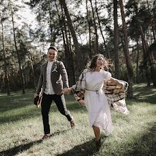 Svatební fotograf Vitaliy Mironyuk (mironyuk). Fotografie z 01.05.2017