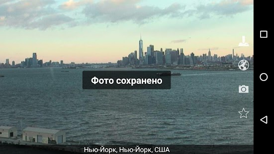 знакомства барнаул вебкамера онлайн