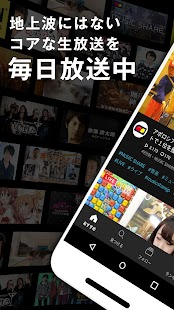 FRESH! - 生放送がログイン不要・高画質で見放題 - náhled