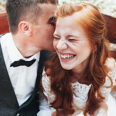 Wedding photographer Maks Vladimirskiy (vladimirskiy). Photo of 04.08.2018