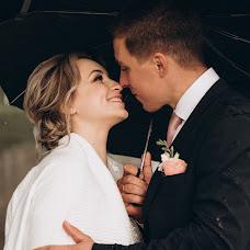 Wedding photographer Ulyana Anashkina (Anashkina). Photo of 09.09.2017