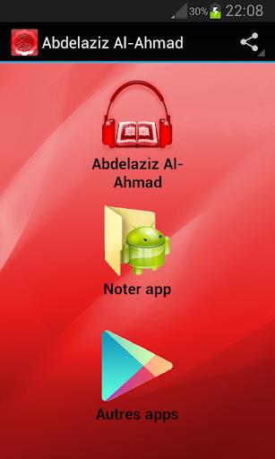Coran Abdelaziz Al-Ahmad
