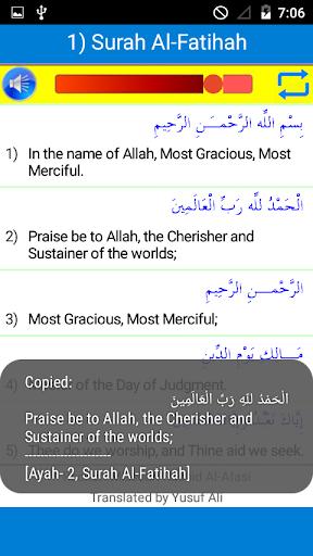 25 Small Surah of The Quran ss3