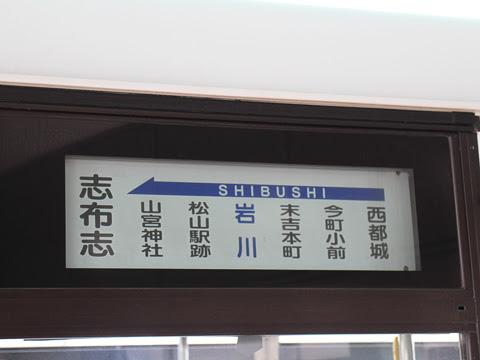 三州自動車 都城~志布志線 ・374 その4