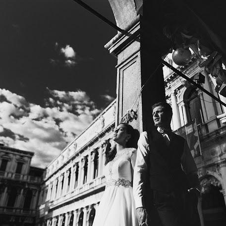 Wedding photographer Anatoliy Levchenko (shrekrus). Photo of 07.01.2018
