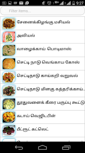 samayal recipes in tamil language pdf free download