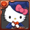 火魔女キティ