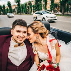 Wedding photographer Andrey P (Plotonov). Photo of 27.09.2018