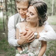 Wedding photographer Irina Nezabudka (mywednezabudka). Photo of 06.08.2018
