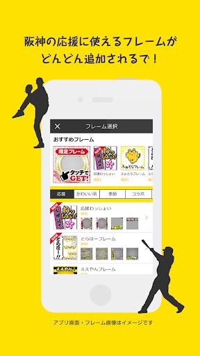 【免費運動App】トラカメラ-APP點子