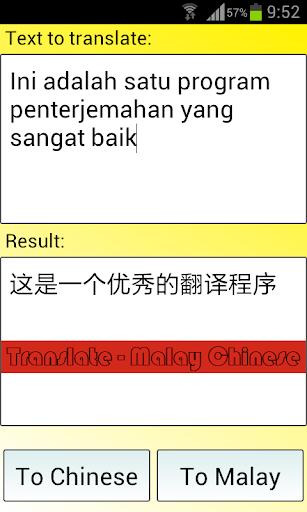 Translate - Malay Chinese
