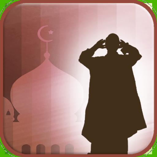 Waktu Solat TV - Masjid, Surau dan Ruang Legar