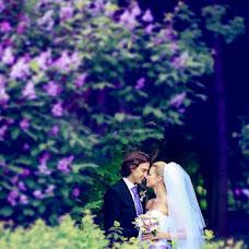Wedding photographer Mariya Starshinina (Starshinina). Photo of 23.11.2013