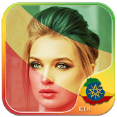 Ethiopia Flag Photo Editor