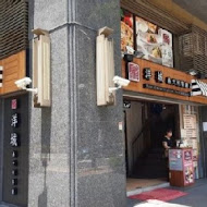 洋城義大利餐廳(中壢sogo店)