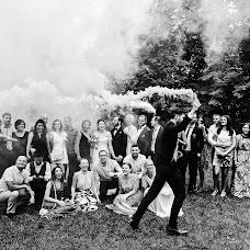Svatební fotograf Mazko Vadim (mazkovadim). Fotografie z 01.11.2017