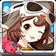 Marine Hunter (game)