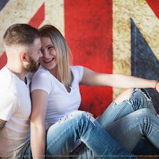 Wedding photographer Maksim Tokarev (MaximTokarev). Photo of 28.05.2018