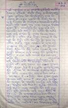 Photo: सत्यप्रकाश कुमार:बैच-13(RN-586) का अनुभव,पेज-01