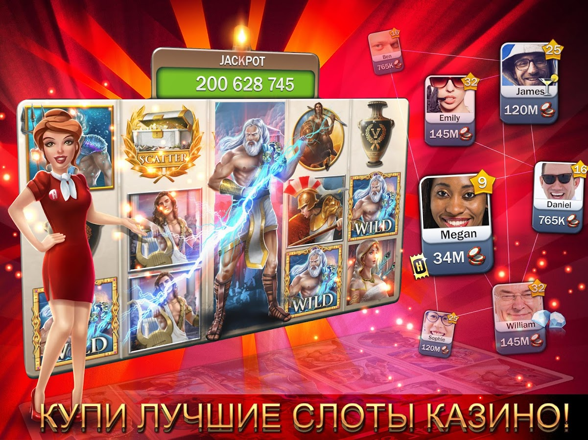 Онлайн-казино Вулкан раскрывает свои секреты