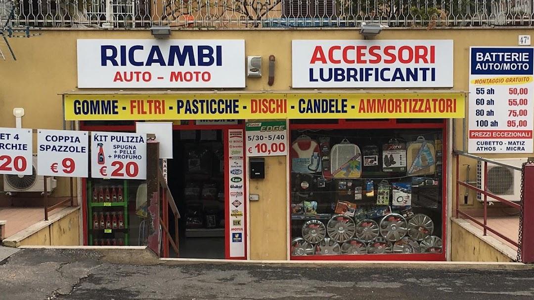 accaparramento come merce rara 2019 professionista speciale per scarpa Ricambi auto e Accessori auto San Basilio RE.AN SRLS ...