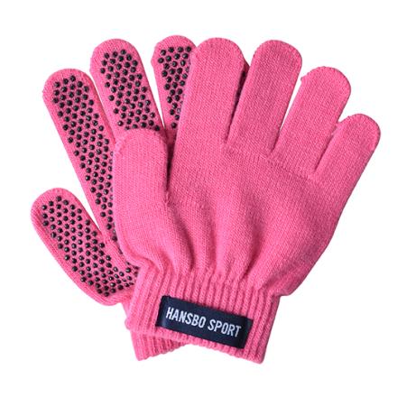 Magic Gloves, Ridhanske Barn