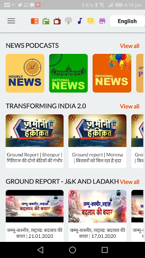 NewsOnAir: Prasar Bharati Official App News+Live 30 Screenshots 4