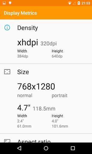 Display Metrics Info