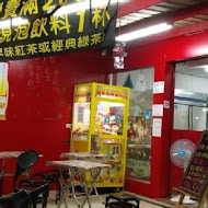 胖老爹美式炸雞(新竹大庄店)