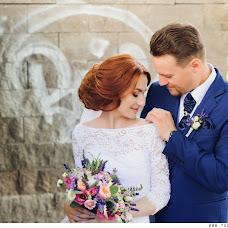 Wedding photographer Yuliya Talan (talan). Photo of 23.07.2015