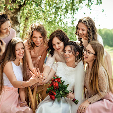 Wedding photographer Anastasiya Bulkina (Stella123). Photo of 04.10.2018