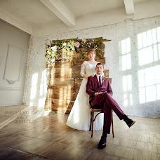 Wedding photographer Ilya Brizhak (brizhak). Photo of 07.01.2016