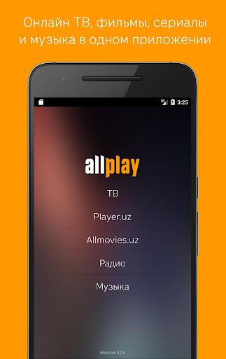 Allplay 4.4.8 screenshots 1