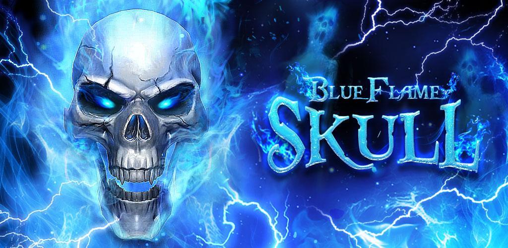 download 3d blue fire