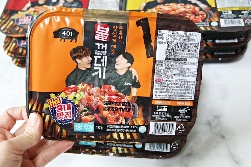 kim jong kook haha brand 1