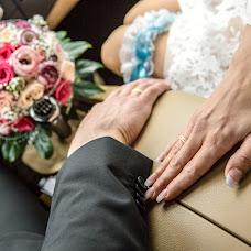 Wedding photographer Hochzeit Fotograf (hochzeitsfotogr). Photo of 26.05.2016