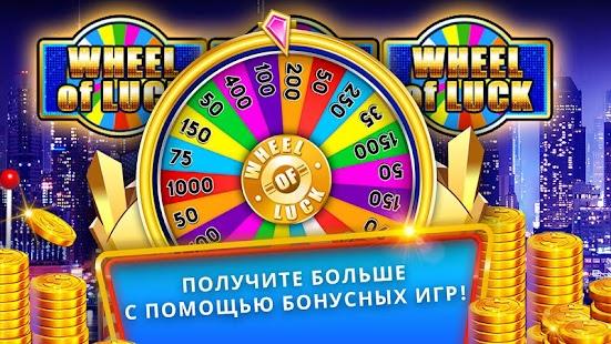 Лас вегас игровые автоматы бесплатно