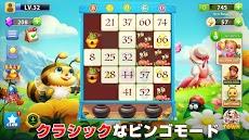 Bingo ジャーニーのおすすめ画像1