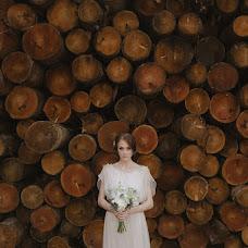 Wedding photographer Sergey Kolobov (Kolobov). Photo of 21.03.2017