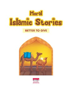 Moral Islamic Stories 12 screenshot 4