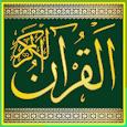 Quran Kareem Free القرآن
