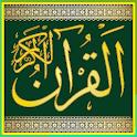 Quran Kareem Free القرآن icon