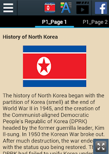 History of North Korea - náhled