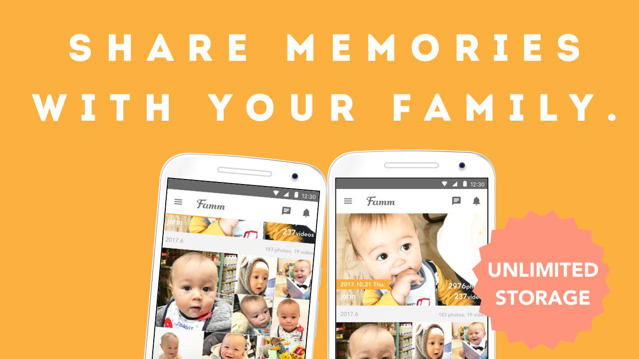 Famm - photo & video storage for baby and kids.- screenshot