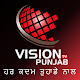 Download Vision Punjab TV For PC Windows and Mac