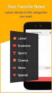 Way2 ( Way2SMS Free SMS ) for Android - Download