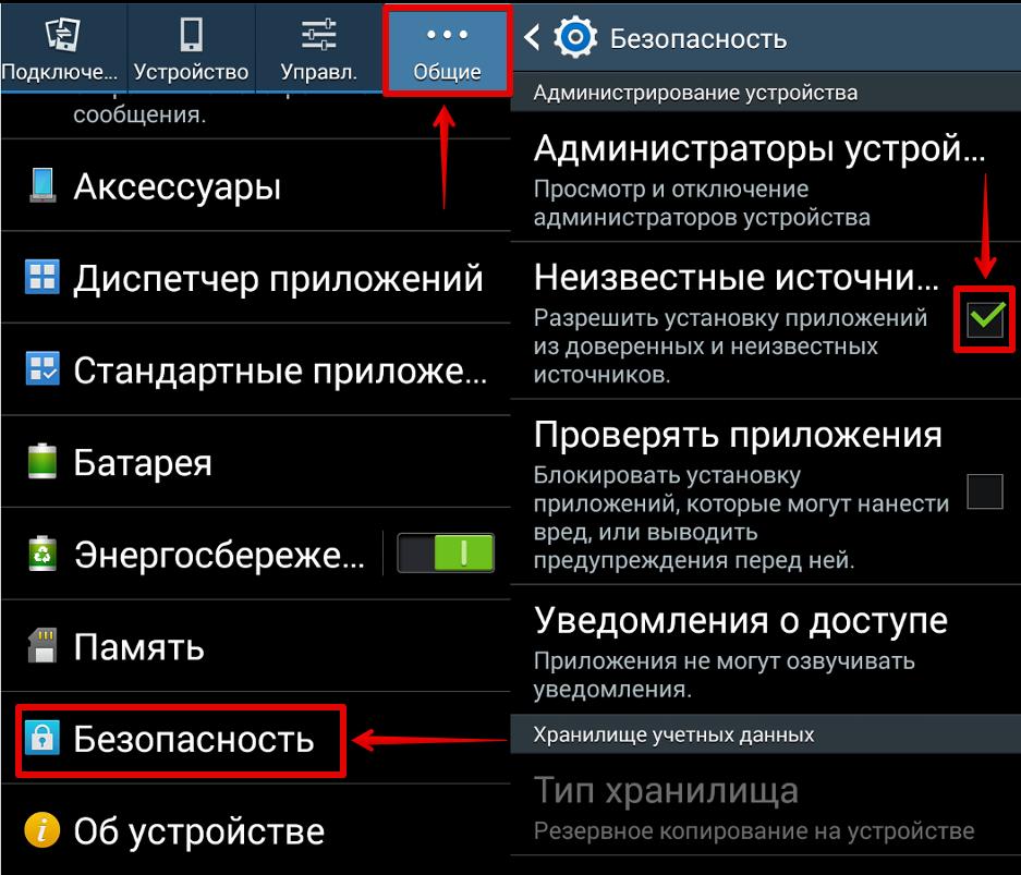 C:\Users\Елена\Downloads\Screenshot_2019-04-23-11-29-40.png