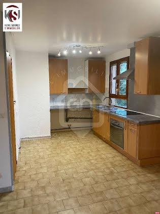 Vente maison 4 pièces 81,83 m2