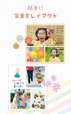 Pic Collage - コラージュ、写真編集 & 画像加工のおすすめ画像3