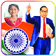 Download Ambedkar Jayanti Photo Frames - Jay Bhim For PC Windows and Mac